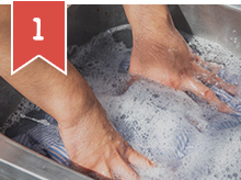 衣類にやさしい洗い